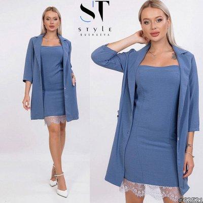 ⭐️*SТ-Style*Новинки+ Распродажа*Огромный выбор одежды! — Костюмы с юбками и платьями — Костюмы с юбкой