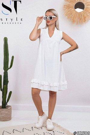 Платье 62509