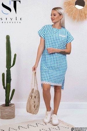 Платье-туника 62507