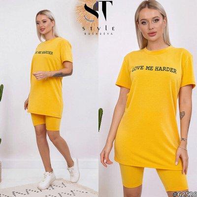 ⭐️*SТ-Style*Новинки+ Распродажа*Огромный выбор одежды! — Костюмы с шортами — Одежда