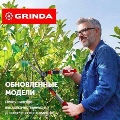 Наша ДАЧА 2020-2 — Кусторезы, сучкорезы — Садовые инструменты