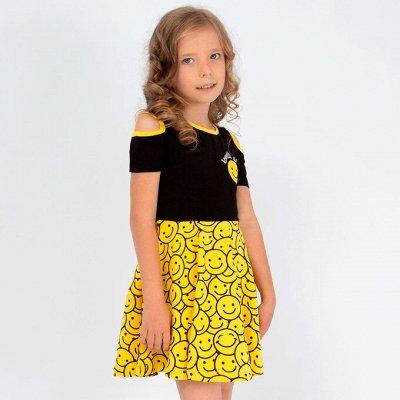 АБВГДЕЙКА моды.. Бюджетная одежда от 0 до 14 лет.