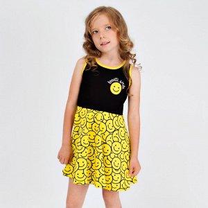 Сарафан Соль&Перец для девочки/Цвет: черный-желтый