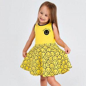 Сарафан Соль&Перец для девочки/Цвет: желтый