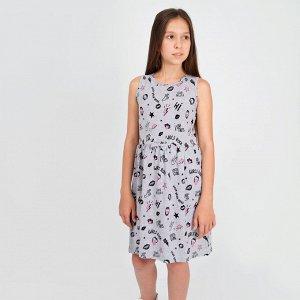 Сарафан Соль&Перец для девочки/Цвет: серый меланж