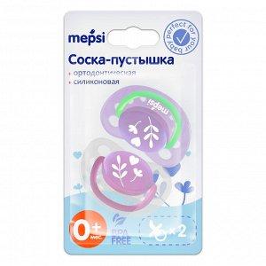 Соска-пустышка силиконовая MEPSI ортодонтическая, 0+, 2 шт. (0338)