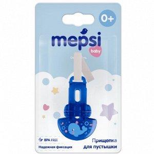 """Прищепка для пустышки MEPSI, """"Кит"""", 0+ (0335)"""