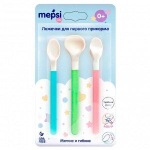 Ложечки для первого прикорма MEPSI, 0+ (0331)
