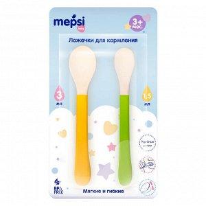 Ложечки для кормления MEPSI (2 шт.), 3+ (0332)