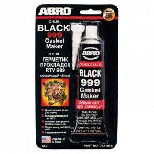 Герметик прокладка АВRО 999 силиконовый OEM, черный, США, 85гр (1/12)