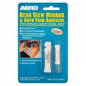 """Клей для зеркал заднего вида """"АВRО"""" набор 2x 0,5 мл."""