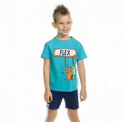 RONDA — бюджетный трикотаж для детей, подростков и взрослых  — костюмы мальчикам — Костюмы и комбинезоны