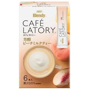 Бленди Персиковый чай латте ( 6 стиков) 66  гр. 1/24  /Япония/