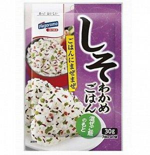 """Приправа  Hagoromo """"вакамэ и перилла""""для приготовления Онигири из вареного риса  30 гр.  пакет.  /Япония/"""