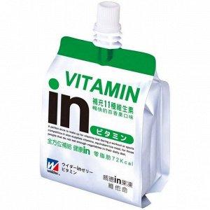 """Питьевое желе """"Моринага""""  Витаминное 180 гр. 1/24 Тайвань"""