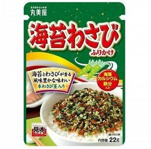Присыпка к рису с васаби  22 гр.  пакет.  /Япония