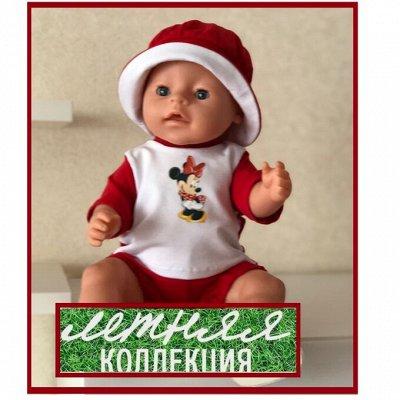 Одежда для кукол - 7! Летняя коллекция!  — Летняя коллекция НОВИНКИ — Куклы и аксессуары