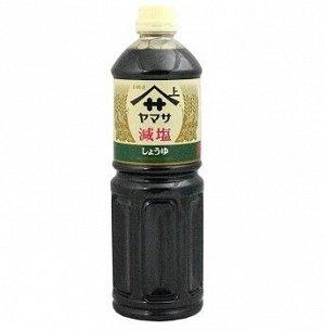 Соевый соус «Ямаса» с пониженным содержанием соли 1000 мл. 1/6  /Япония/