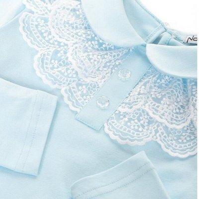 NOTA BENE: Новая распродажа школа/Повседневная — ШКОЛА ДЕВОЧКИ — Одежда для девочек