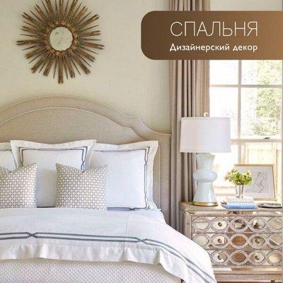 ❤️ Стильный Дом! ❤️ Преображение без ремонта! — Дизайнерский декор в спальню — Комнатные растения и уход