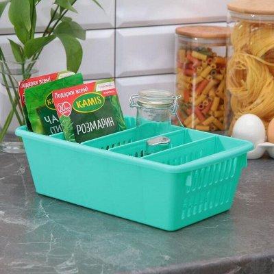 Посудное Хранение. Домашняя Выпечка и Кондитерка . — Кухонные органайзеры — Системы хранения