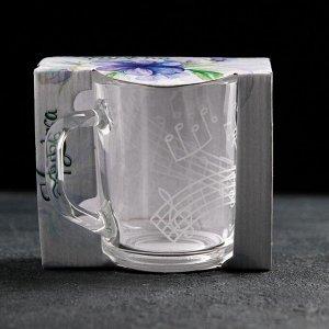Кружка гравированная «Джаз», 200 мл, рисунок серпантин, в подарочной упаковке