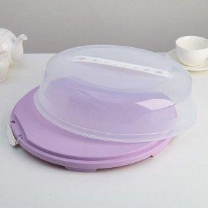 Блюдо для торта и пирожных, 34?10 см, с крышкой, цвет МИКС