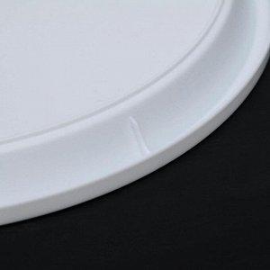 Поднос «Arrivo», d=33 см, цвет белый