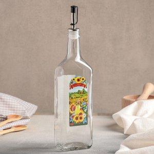 Бутылка для подсолнечного масла 500 мл, дизайн МИКС