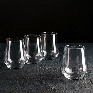 Набор стаканов «Аллегра», 425 мл, 4 шт