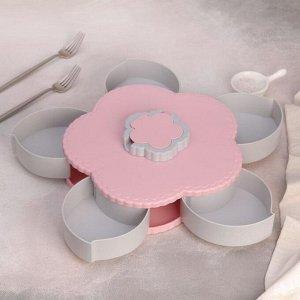 Менажница раздвижная «Цветок», 27?8,5 см, цвет МИКС