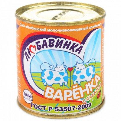 КОНДИТЕРСКАЯ - смеси, посыпки, Кешью лом 250р! — Сгущенное молоко — Молочные