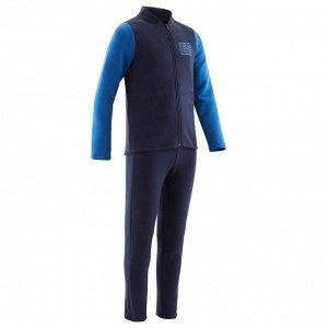 Спортивный костюм теплый 100 для мальчиков гимнастический Warmy Zip DOMYOS