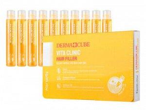 Farm Stay Dermacube Vita Clinic Hair Filler Филлеры для волос с витаминным комплексом, 13мл*10шт