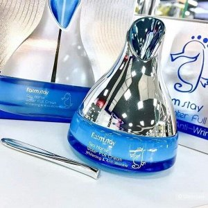 Farm Stay Sea Horse Water Full Cream Whitening & Anri-Wrinkle 50гр.– Антивозрастной Крем с экстрактом морского конька 50 гр