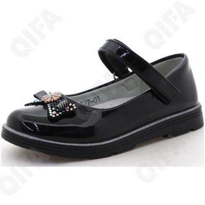 Бюджетная обувь детям — Туфли девочкам — Туфли