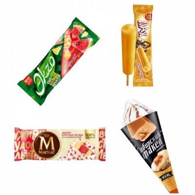 Отменяем поход за продуктами!  — Эскимо и рожки — Мороженое
