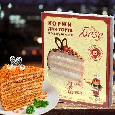 🍰 Коржи для торта Черока! 🍰 Ваши любимые!!! — 🌺Коржи для торта воздушные (безе) Черока классические🌺 — Торты и пирожные