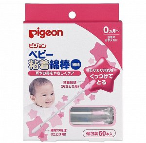 Pigeon ватные палочки с липкой поверхностью 50шт индивид.упак4902058-100847