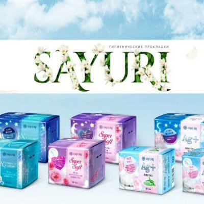 Всё что нужно каждый день! С этой шваброй Вы полюбите уборку — Sayuri - японские прокладки. Высшее качество! — Женская гигиена