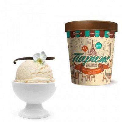 Отменяем поход за продуктами!  — Мороженое Париж! — Мороженое
