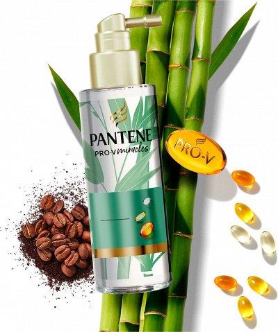P& G -любимая бытовая химия — PANTENE - МАСКИ д\волос-Акция!! — Маски