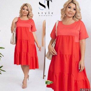 Платье 62713