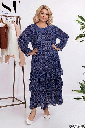Платье 62718