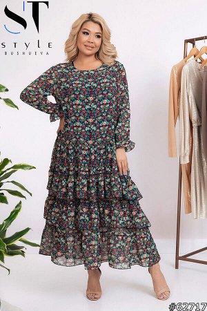 Платье 62717