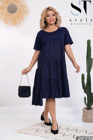 Платье 62807