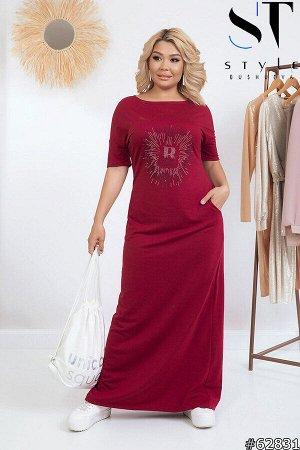 Платье 62831