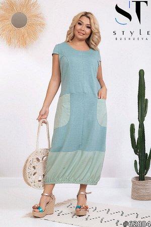 Платье 62804