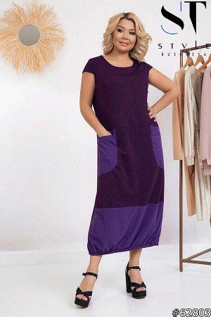 Платье 62803