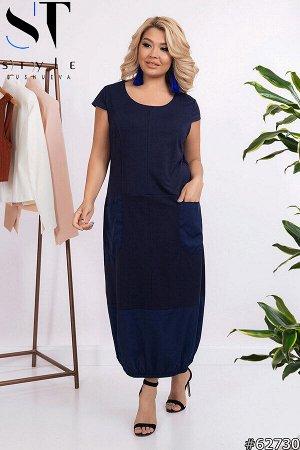 Платье 62730